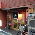 橋本屋 - 入口