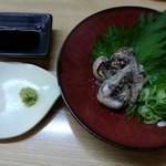 橋本屋 - 肝湯引き(仮称)
