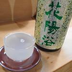 竹はる - 花陽浴