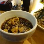 神田 つけ蕎麦 わびすけ - 鶏皮の揚げたの入ってます