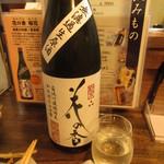 酒菜や 醍 - 熊本 花の香 冷酒