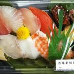 魚喜 天満屋福山店 - 寿司12貫 税抜880円 ※開封前(2018.05.05)