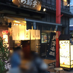 肉厚わんたん麺と手作り焼売 ら麺亭 - 店舗外観2018年5月