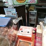 てつおじさんの店 博多マルイ店 -