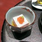 天婦羅割烹 天新 - ゴマ豆腐のサクラ風味