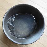 八海山 千年こうじや - 八海山ゼリー(清酒入り)324円