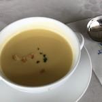 85389410 - スープ