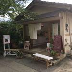 菓秀 桜  - 看板商品はシフォンケーキ