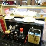 こだわりの廻転寿司 金沢まいもん寿司 - カウンター