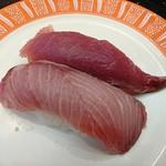 こだわりの廻転寿司 金沢まいもん寿司 - 天然ぶり。460円が280円とお値段が下がっていました