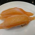こだわりの廻転寿司 金沢まいもん寿司 - サーモン、240円だったかな