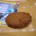 蔓牛焼肉 太田家 - 料理写真:メンチカツ~☆