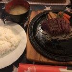 レッドマン - 料理写真:レッドマンステーキランチB(150g)980円
