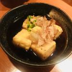 勇夢路 - ちょっとミニサイズの揚げ出し豆腐