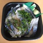 北海丼丸 - ネギサバ丼