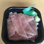 北海丼丸 - マグロ丼
