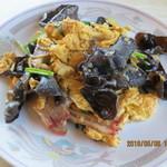 中華料理 香新 - 玉子と木クラゲ炒め
