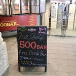 500BAR - 看板