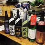 裏剣 - 日本酒も週替わりです。