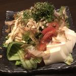 Koshitsujidorisemmontentorishiki -