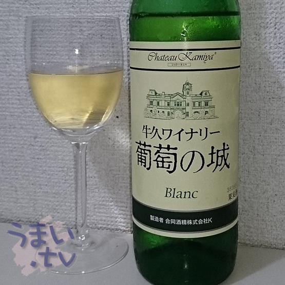 シャトーカミヤ name=