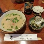 魚八寿し - キンメの粗汁とサザエ壺焼き