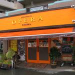 オペラ - お店外観