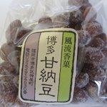 兜屋博多甘納豆本舗 - 博多甘納豆(金時豆)です。小豆よりやや大きな食べ応えのある甘納豆ですよ。