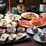 ぼろもち家 - 3500円コース料理  (季節によって内容は異なります)