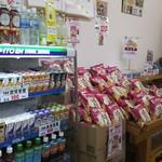 和い寿うどん - 地元のお菓子など売っていました