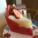 手作りケーキの店 CHERIR -