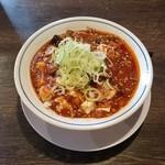 ダルマ食堂 - 料理写真:マーボー麺(辛さレベル2)810円