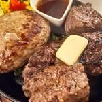 肉の村山 - ハーフ&ハーフステーキ200&ハンバーグ200/2000