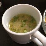 カリーゾーン - セットのスープ