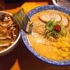 門つる - 料理写真: