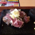 1000円ステーキ -