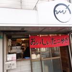 大阪イギー - ☆外観の雰囲気(^^ゞ☆