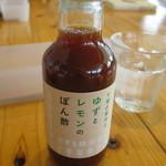 恋する豚研究所 - 千葉の醤油とゆずとレモンのポン酢