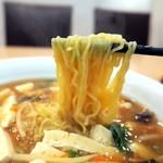 虎坊 - 麺リフト
