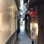 京都オムライス ルフ - すれ違うのもやっとの路地裏