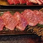食彩和牛しげ吉 - 幻ハラミ(1980円)