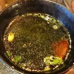 食彩和牛しげ吉 - スープ