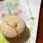 杵屋 - さくらんぼ便り(130円)
