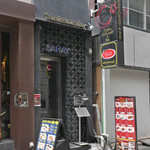 SARAY - 第一銀座ビルの地下1階