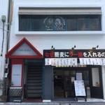 カフェ モアラ - お店は左です。