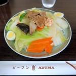 ビーフン東 - 五目焼きビーフン¥918