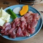 炭仙人 - お昼御膳セットの肉と野菜
