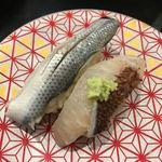 もり一 - 「コハダ&霜降り真鯛」150円