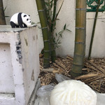 源豊行 - 中国と言えば、竹、肉饅、パンダ