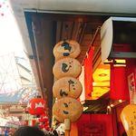 浅草きびだんご あづま - 店頭のきびだんごオブジェ